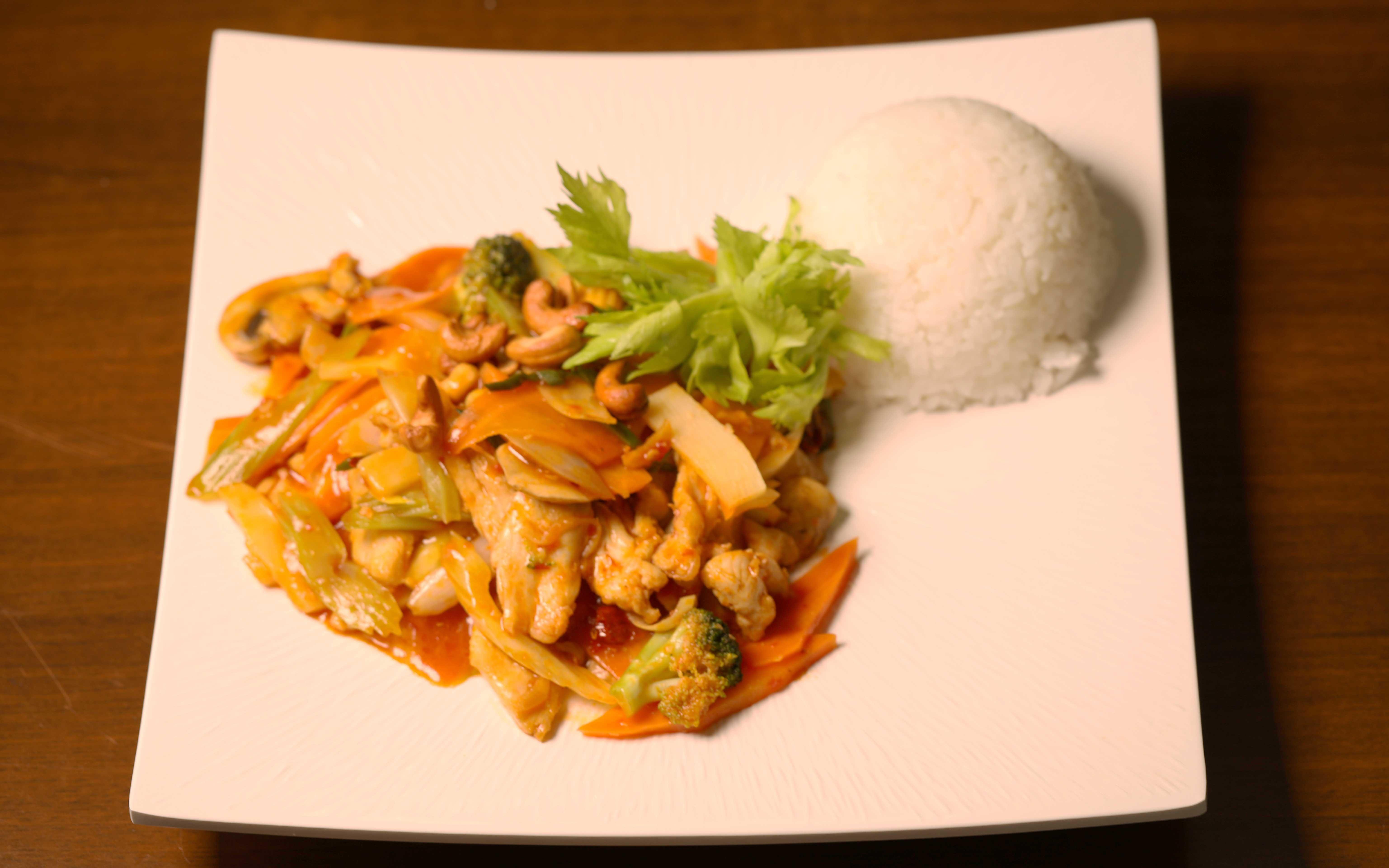 kylling Gong Bao  89kr